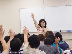 講演会|強み|コーチング|関係性