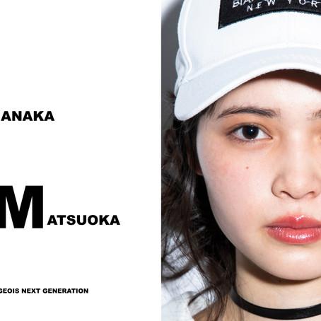 Hanaka Matsuoka-Next Generation