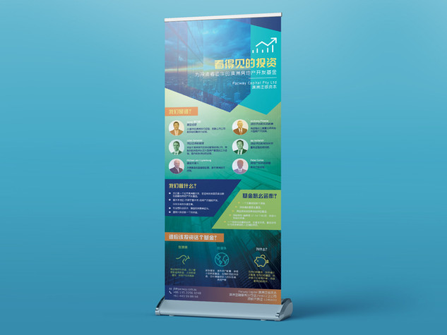 Real Estate - Pull-Up Banner