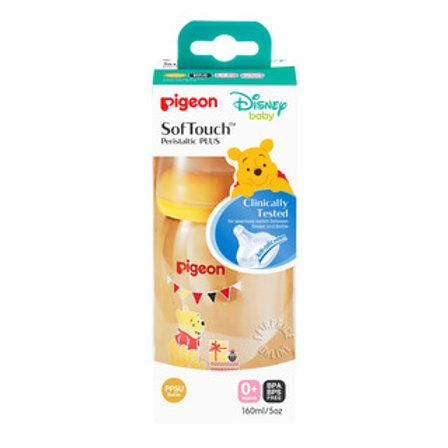 Pigeon Peristaltic Plus Nursing Bottle - Pooh (0+ Months)