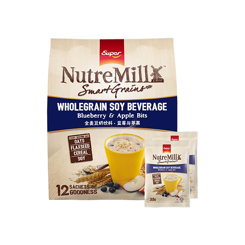 Super NutreMill WholeGrain Soy Drink - Blueberry & Apple Bits 12 x 35g