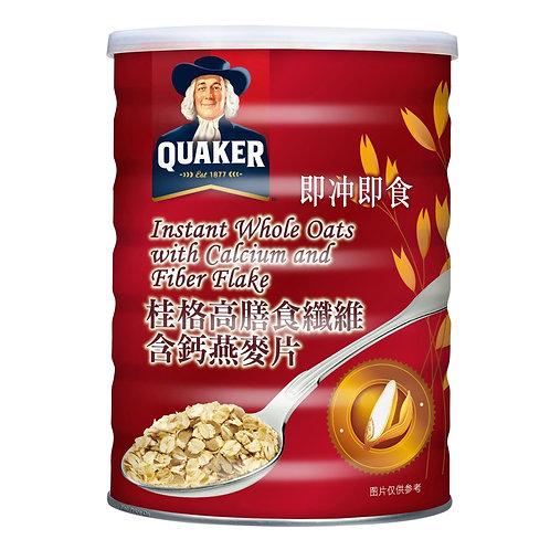 Quaker Instant Oatmeal Flake Tin - Calcium & Fibre 700g