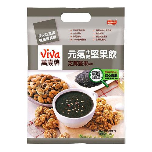 Viva Cereal & Nuts Beverage - Sesame 280g