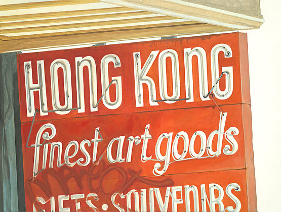 Hong Kong - 18x24 Canvas Prints