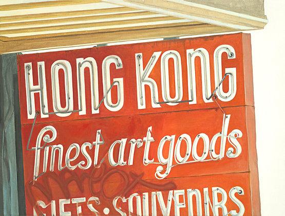 Hong Kong - 12x16 Paper Print