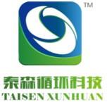 Taisen Xunhuan