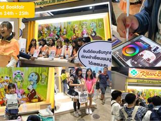 Participate in Thailand Bookfair Exhibition 24th - 25th