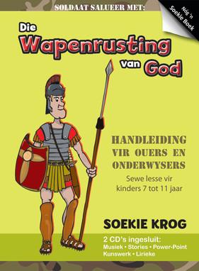 Wapenrusting
