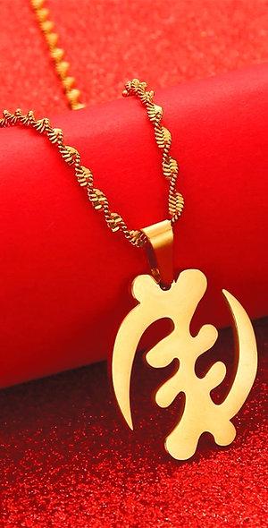 Adinkra Ashanti Symbol Chains