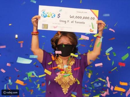 سيدة تفوز في اليانصيب بأرقام حلم بها زوجها قبل 20عاماً