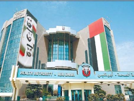 """""""صحة أبوظبي"""" تطلق مشروع خلايا الدم الحمراء المجمدة الأول من نوعه في الإمارات"""