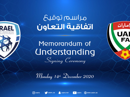 UAE, Israel to sign football cooperation agreement today