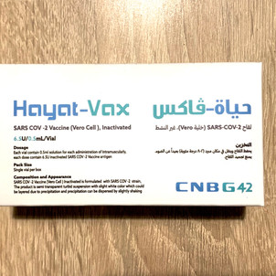 UAE commences COVID-19 vaccine production with Hayat-Vax rollout