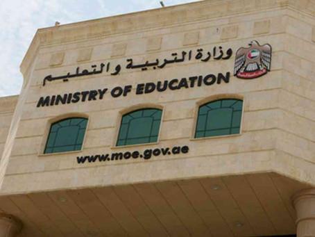 «التربية» تحذر من قطع خدمة التعليم عن الطلبة المتعثرين في سداد الرسوم