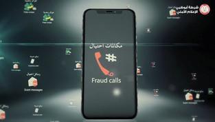 Abu Dhabi Police warns against fraud, scam calls requesting bank data