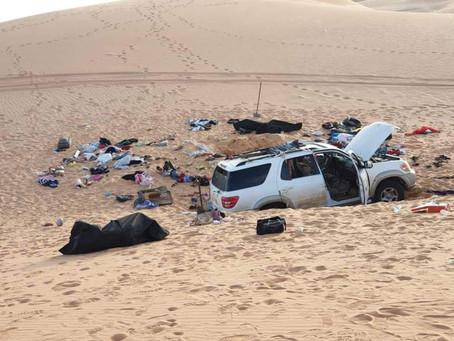 بالصور مأساة عائلة سودانية.. ضاعوا في الصحراء وماتوا عطشاً وجوعاً والأم تترك رسالة وداعية مؤثرة