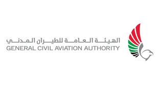 """""""الطيران المدني"""" لا توجد طائرة بمحركات بي دبليو 400 في مطارات الإمارات"""