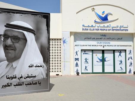 3rd Fazza-Dubai Para Badminton International Championship named after Hamdan bin Rashid