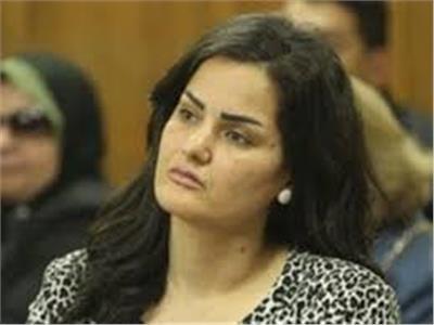محاكمة المتهمة سما المصري التي أرسلت عبارات خادشة لـ ريهام سعيد