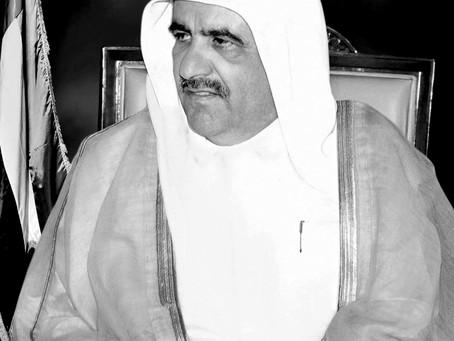 Ministry of Presidential Affairs mourns deaths of Sheikh Hamdan bin Rashid Al Maktoum