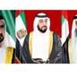 UAE leaders congratulate Ebrahim Raisi on winning Iran's presidential election