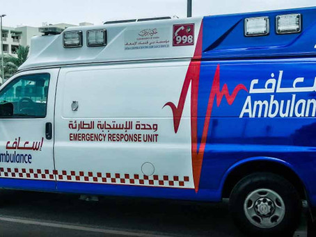UAE: 4 workers dead, 9 injured in traffic road accident
