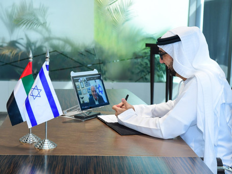ADIO accelerates private sector investment, innovation collaboration with Israeli government