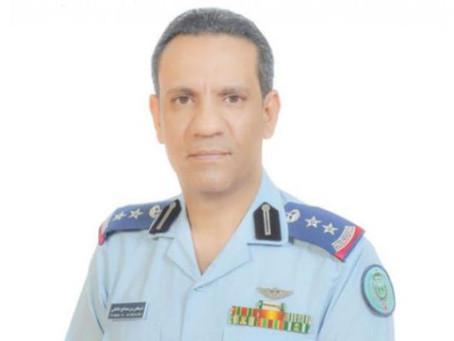 التحالف: استهداف ميليشيا الحوثي لمطار أبها «جريمة حرب»