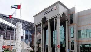 حبس شابين بتهم تعريض صحة الآخرين للخطر ومخالفة التدابير الوقائية في أبوظبي