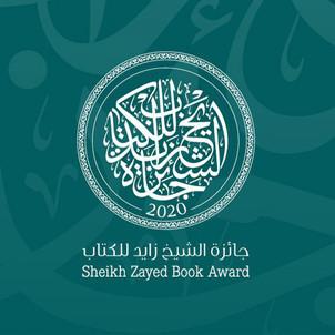 Sheikh Zayed Book Award's award-winning novel 'Remorse Test' set for Ukrainian translation