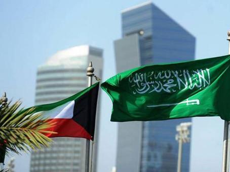 الكويت تؤكد رفضها أي مساس بسيادة السعودية