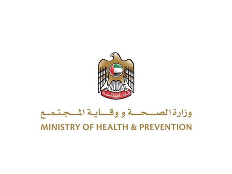 UAE announces 3,498 new COVID-19 cases, 2,478 recoveries, 16 deaths in last 24 hours