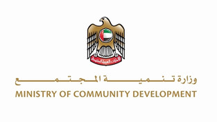 Ministry of Community Development, Shalva Organisation review basic skills for wellbeing of people
