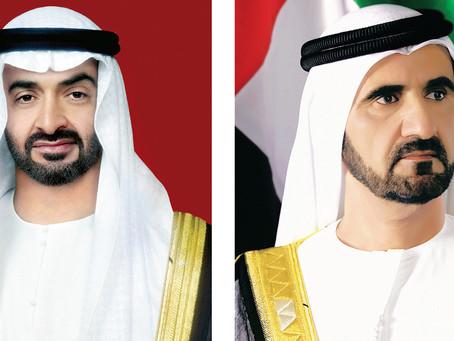 ملك البحرين يستقبل محمد بن راشد ومحمد بن زايد بمقر إقامته في أبوظبي