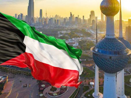 الكويت توقف منح الوافدين إقامة لأكثر من عام