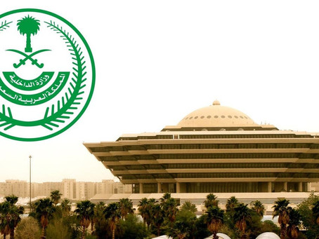السعودية.. ضبط أكثر من 5.6 ملايين مخالف لأنظمة الإقامة والعمل وأمن الحدود