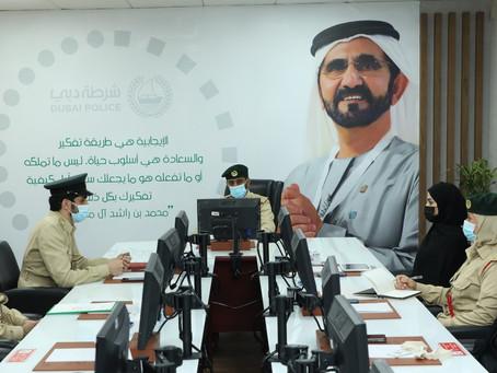مجلس علماء شرطة دبي يستضيف اللواء محمد الزفين