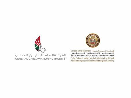 الإمارات تعلِّق دخول القادمين من ليبيريا وسيراليون وناميبيا