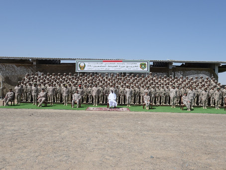Mohammed Al Bowardi attends graduation of 38th batch of officers at Zayed II Military College