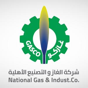 غازكو السعودية: استمرار الإجراءات في النيابة ضد المشتبه بهم باختلاس 34 مليون ريال