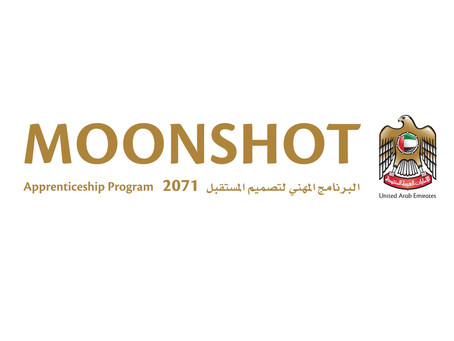 """حكومة الإمارات تطلق """"البرنامج المهني لتصميم المستقبل 2071"""" للمواهب الشابة"""