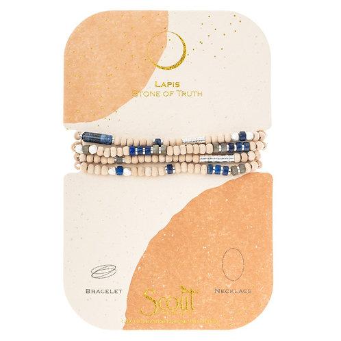 Wood, Stone, and Metal Wrap Bracelet/Necklace  - Lapis Lazuli/Silver