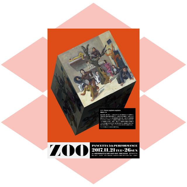 アートボード 1 のコピー 2-100.jpg