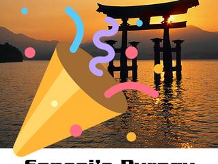 Sensei's Burogu - What A Year!