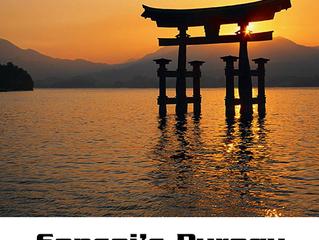 Sensei's Burogu - 3rd Feb