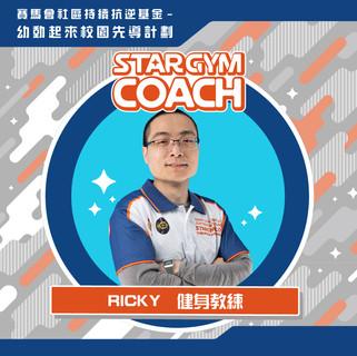 STARGYM_Coach 2104a-44.jpg