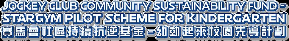 STARGYM Web logo_Final blue-41.png
