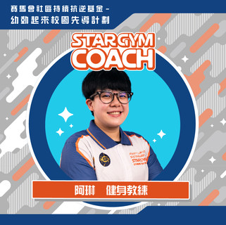 STARGYM_Coach 2104a-41.jpg