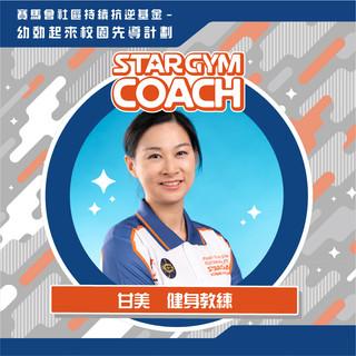 STARGYM_Coach 2104a-37.jpg