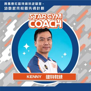STARGYM_Coach 2104a-36.jpg